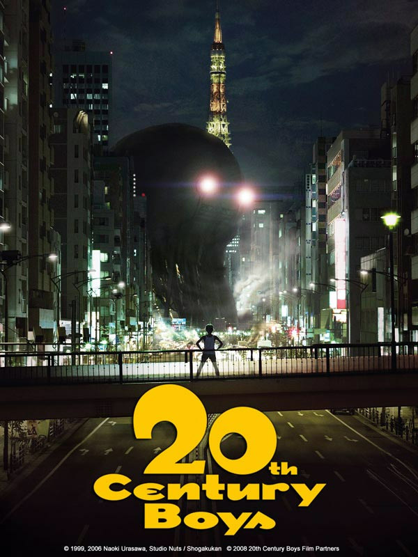 French poster from the movie 20th Century Boys 1: Beginning of the End (20-seiki shônen: Honkaku kagaku bôken eiga)