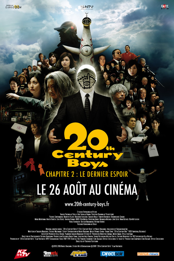 French poster from the movie 20th Century Boys 2: The Last Hope (20-seiki shônen: Dai 2 shô - Saigo no kibô)