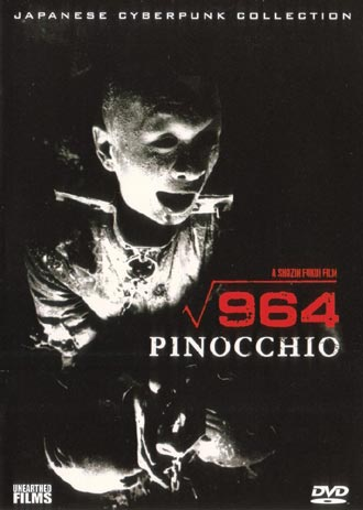 Unknown artwork from the movie 964 Pinocchio