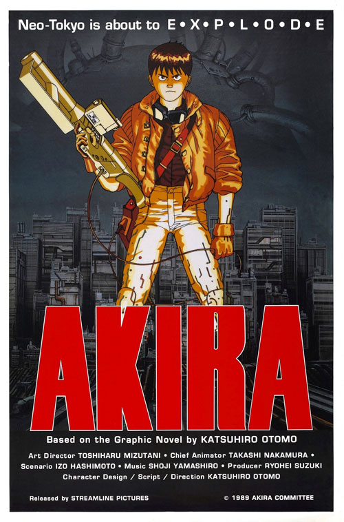Us poster from the movie Akira