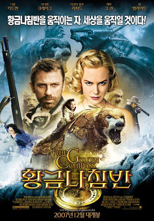 the golden compass 2007 movie poster 38 scifimovies