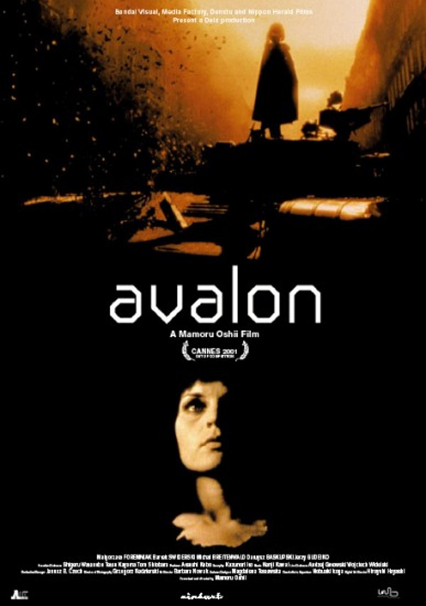 Unknown poster from the movie Avalon