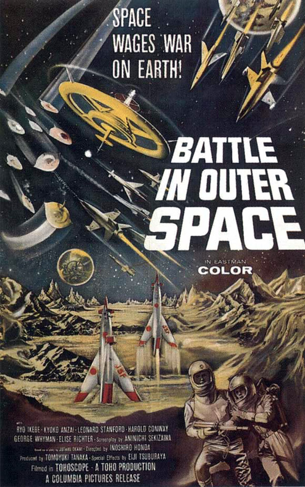 Us poster from the movie Battle in Outer Space (Uchû daisensô)