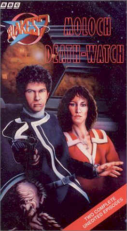 Unknown artwork from the series Blake's 7 (Blakes 7)