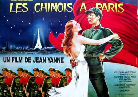 French poster from the movie Les chinois à Paris