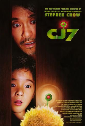 Us poster from the movie CJ7 (Cheung Gong 7 hou)