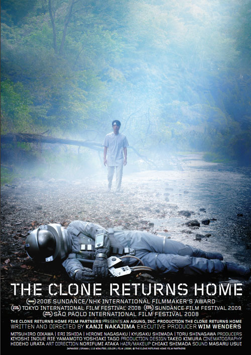 Us poster from the movie The Clone Returns Home (Kurôn wa kokyô wo mezasu)