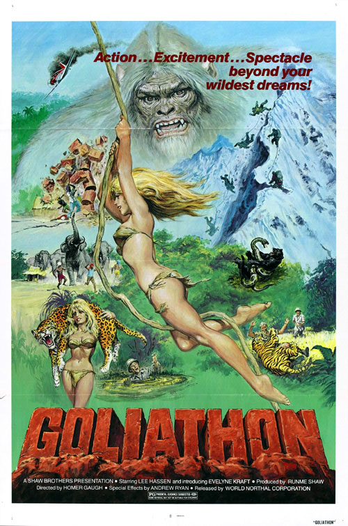 Us poster from the movie Goliathon (Xing xing wang)