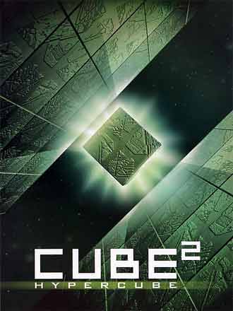 French poster from the movie Hypercube: Cube 2 (Cube 2: Hypercube)