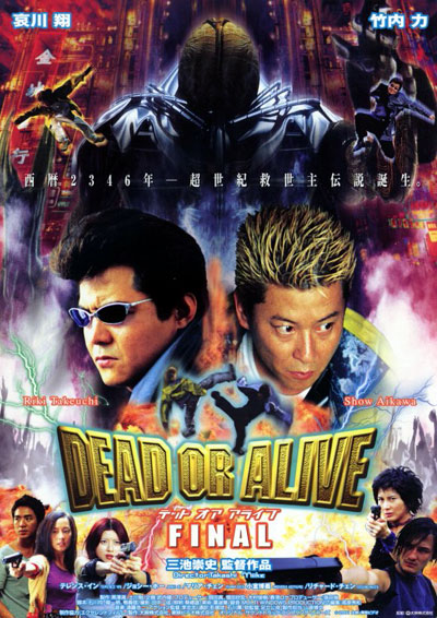 Japanese poster from the movie Dead or Alive: Final