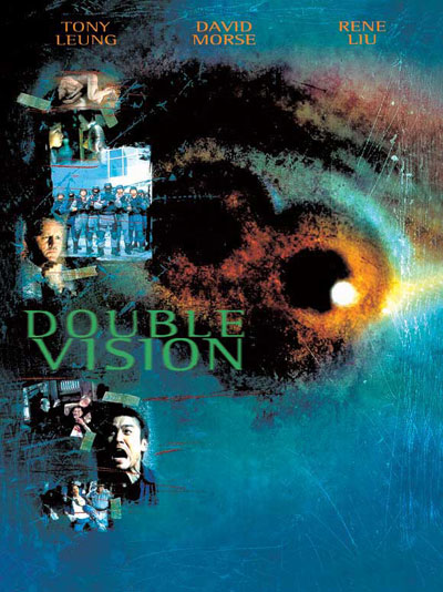 Unknown poster from the movie Double Vision (Shuang tong)