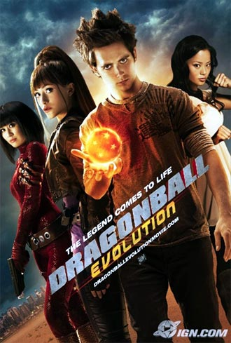 Us poster from the movie Dragonball Evolution