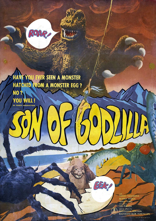 Unknown poster from the movie Son of Godzilla (Kaijûtô no kessen: Gojira no musuko)