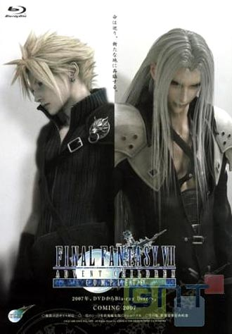 Affiche inconnue de 'Final Fantasy VII: Advent Children'