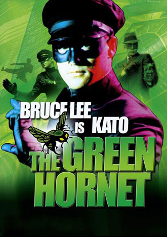 Unknown artwork from the series The Green Hornet