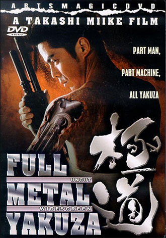 Us poster from the movie Full Metal Yakuza (Full Metal gokudô)