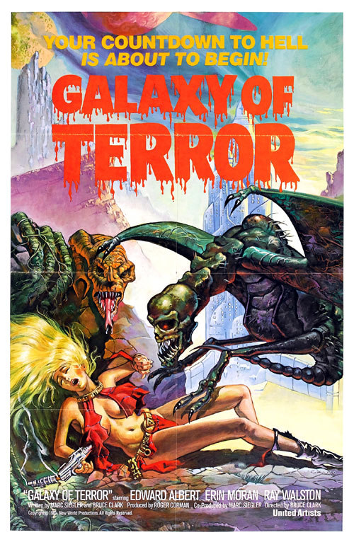 Us poster from the movie Galaxy of Terror