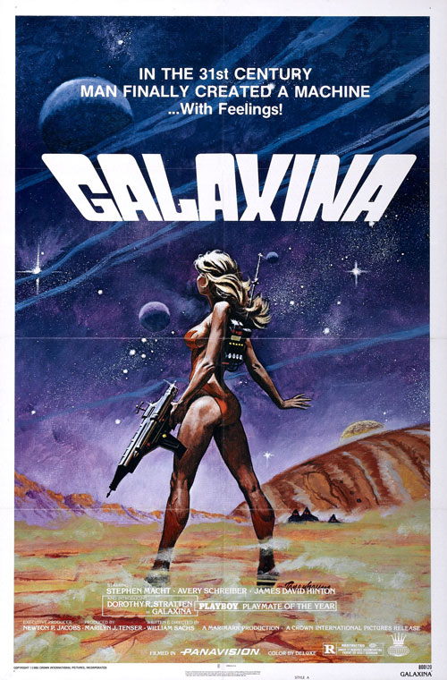 Us poster from the movie Galaxina