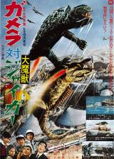 Gamera contre Jiger