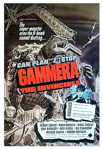 Us poster from the movie Gammera the Invincible