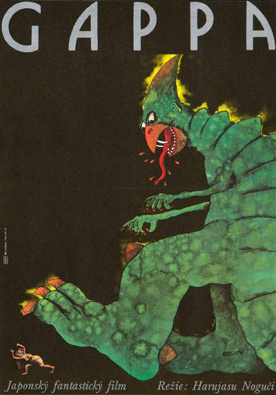 Affiche polonaise de 'Gappa, the Triphibian Monster'