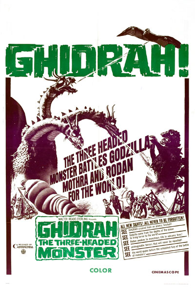 Us poster from the movie Ghidrah, the Three-Headed Monster (San daikaijû: Chikyû saidai no kessen)