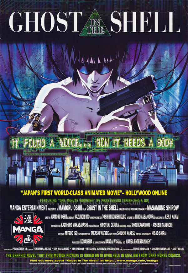 Us poster from the movie Ghost in the Shell (Kôkaku kidôtai)