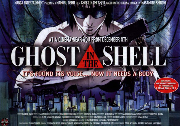 Affiche inconnue de 'Ghost in the Shell'