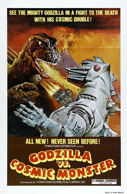 Us poster from the movie Godzilla vs. Bionic Monster (Gojira tai Mekagojira)