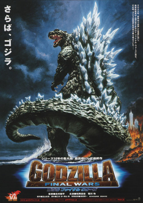 Japanese poster from the movie Godzilla : Final Wars (Gojira: Fainaru uôzu)