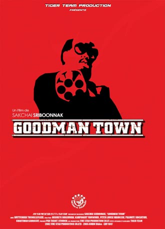 French poster from the movie Goodman Town