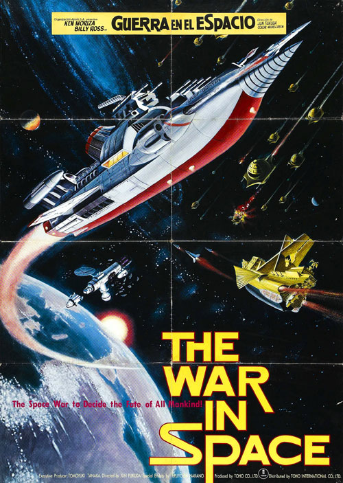 Us poster from the movie War In Space (Wakusei daisenso)
