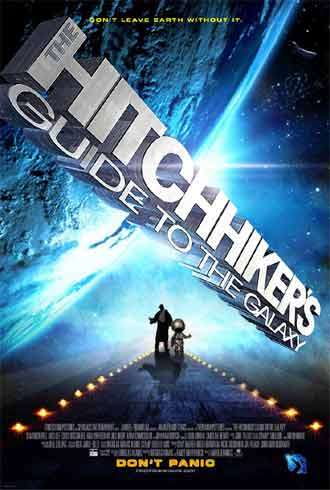Us poster from the movie The Hitchhiker's Guide to the Galaxy
