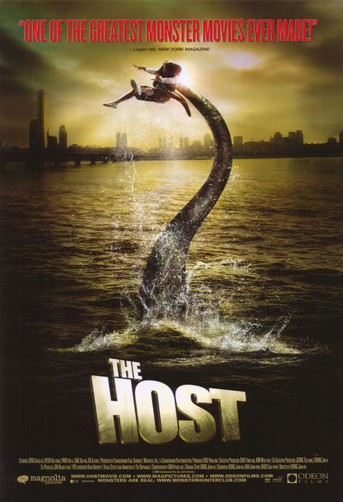 Us poster from the movie The Host (Gwoemul)