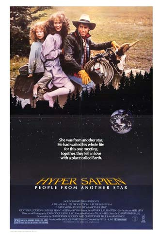 Us poster from the movie Hyper Sapien: People from Another Star
