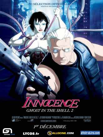 Affiche française de 'Innocence - Ghost in the Shell 2'