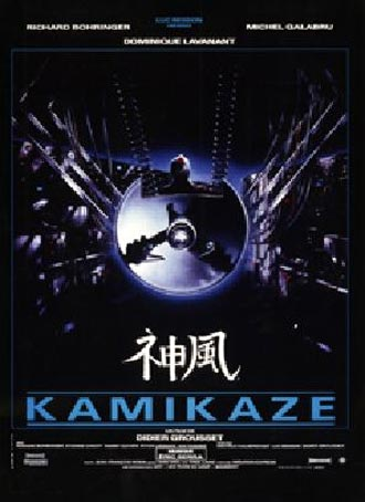 French poster from the movie Kamikaze