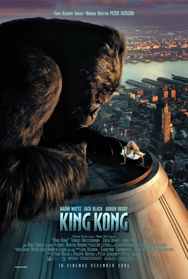 Us poster from the movie King Kong