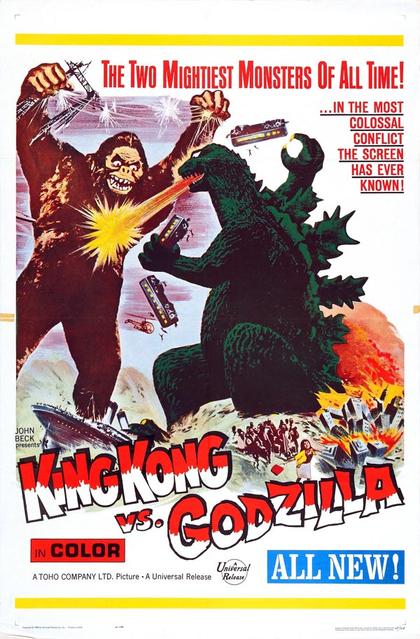 Us poster from the movie King Kong vs. Godzilla (Kingu Kongu tai Gojira)
