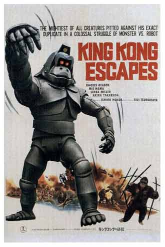 Unknown poster from the movie King Kong Escapes (Kingu Kongu no gyakushû)