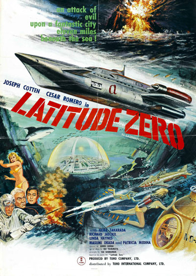 Us poster from the movie Latitude Zero (Ido zero daisakusen)