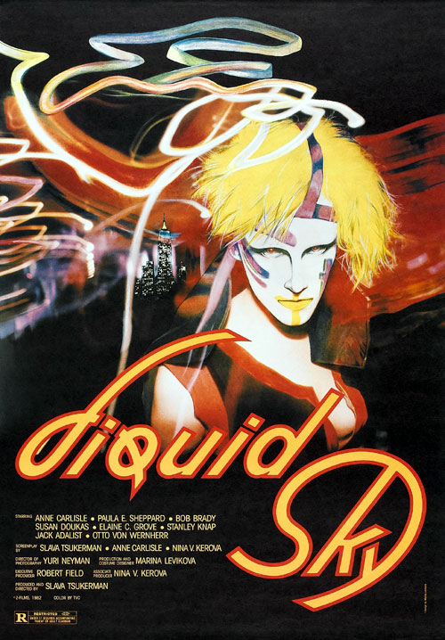 Us poster from the movie Liquid Sky