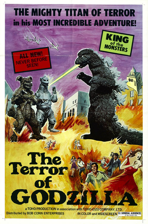 Us poster from the movie The Terror of Godzilla (Mekagojira no gyakushu)