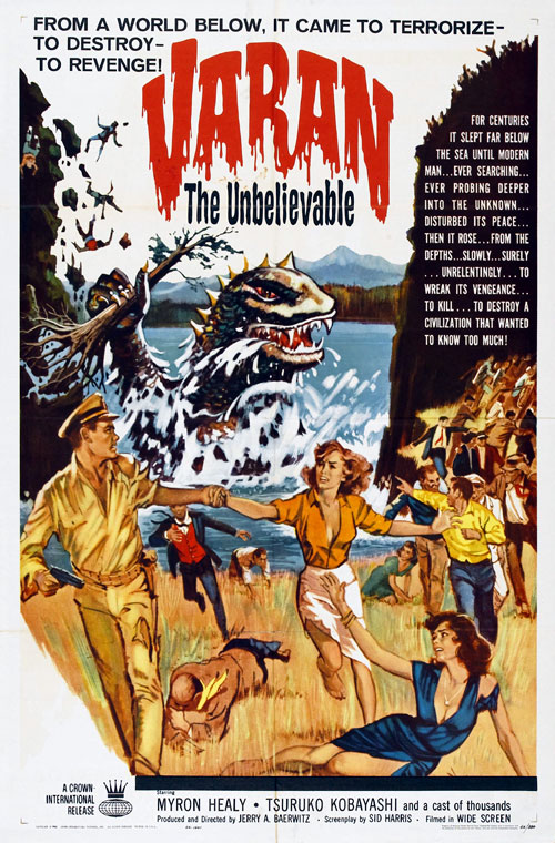 Us poster from the movie The Monster Varan (Daikaijû Baran)