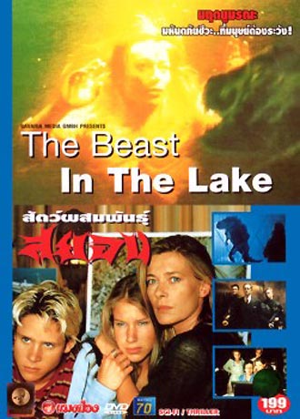 French poster from the TV movie The Beast in the Lake (Das Biest im Bodensee)