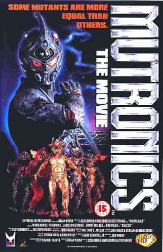 Unknown poster from the movie Guyver