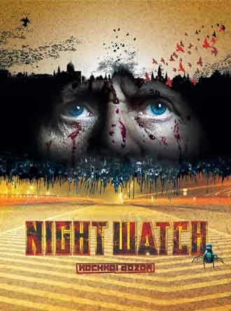 Affiche française de 'Night Watch'