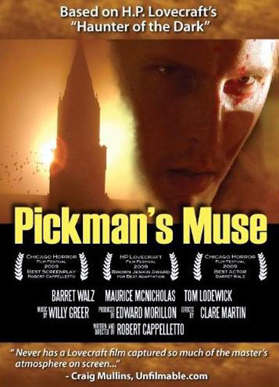 Unknown artwork from the movie Pickman's Muse