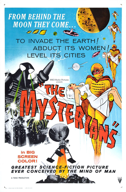 Us poster from the movie The Mysterians (Chikyû Bôeigun)
