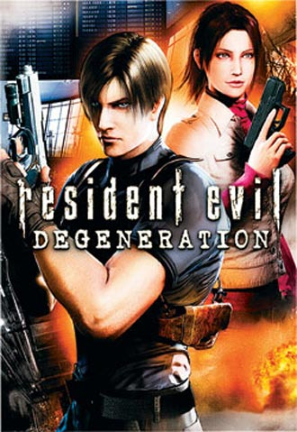 French poster from the movie Resident Evil: Degeneration